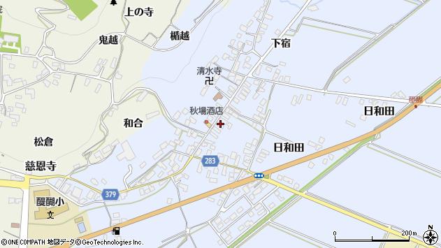 山形県寒河江市日和田539周辺の地図