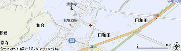 山形県寒河江市日和田552周辺の地図