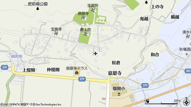 山形県寒河江市慈恩寺15周辺の地図