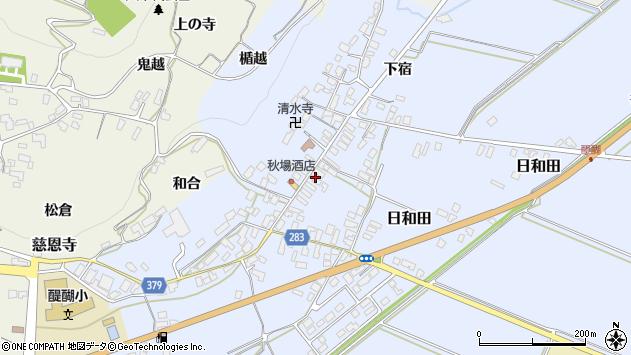 山形県寒河江市日和田542周辺の地図
