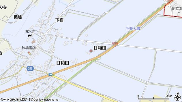 山形県寒河江市日和田886周辺の地図