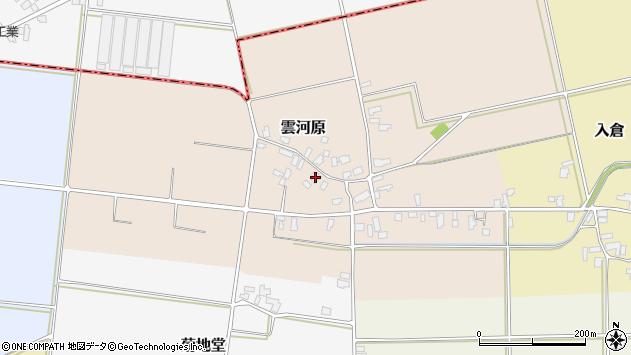 山形県寒河江市雲河原215周辺の地図