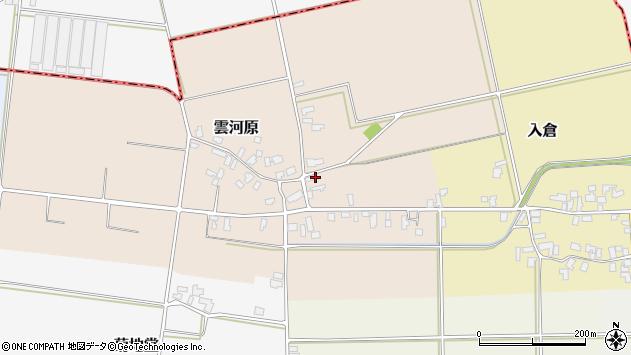山形県寒河江市雲河原159周辺の地図