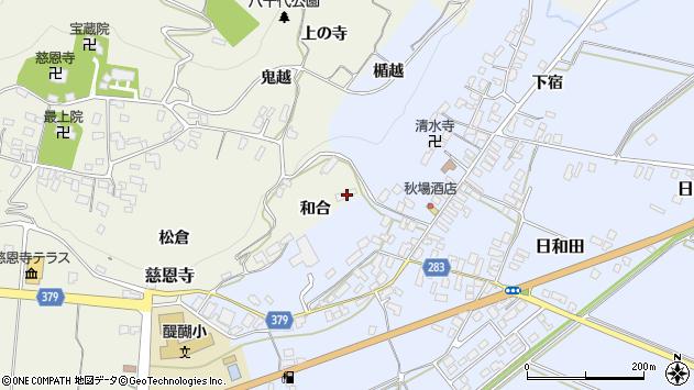 山形県寒河江市慈恩寺859周辺の地図