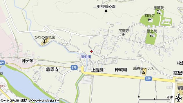 山形県寒河江市慈恩寺347周辺の地図