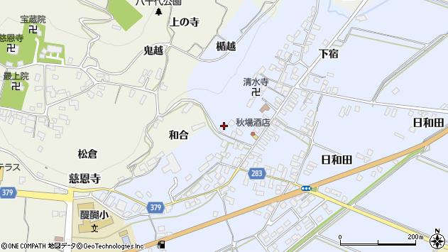 山形県寒河江市日和田533周辺の地図
