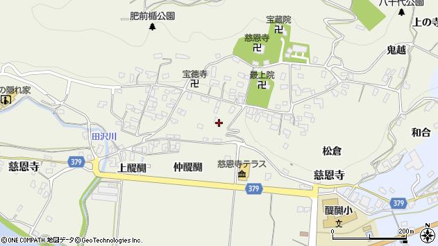 山形県寒河江市慈恩寺14周辺の地図