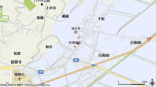 山形県寒河江市日和田543周辺の地図
