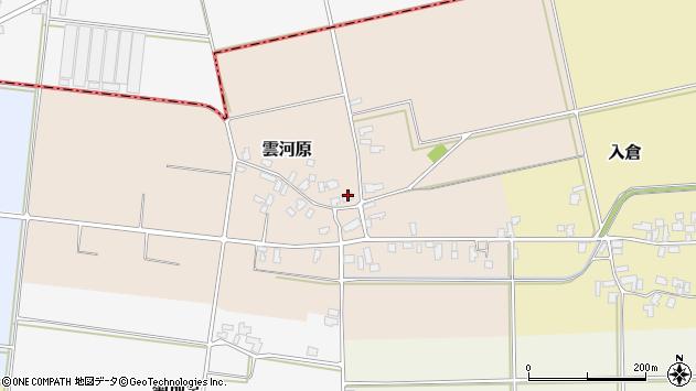 山形県寒河江市雲河原207周辺の地図