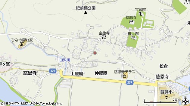 山形県寒河江市慈恩寺313周辺の地図