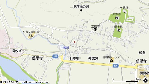山形県寒河江市慈恩寺328周辺の地図