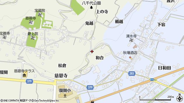 山形県寒河江市慈恩寺280周辺の地図