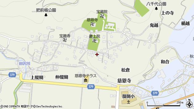 山形県寒河江市慈恩寺298周辺の地図