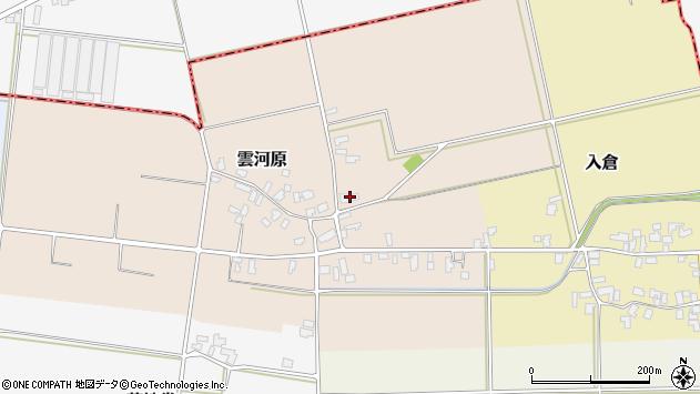 山形県寒河江市雲河原153周辺の地図