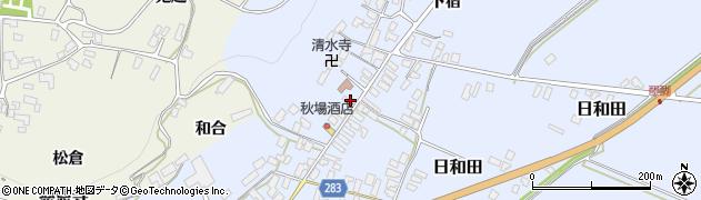 山形県寒河江市日和田546周辺の地図