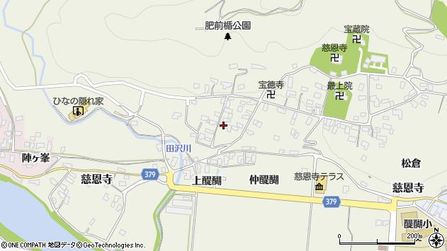 山形県寒河江市慈恩寺323周辺の地図