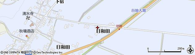 山形県寒河江市日和田883周辺の地図