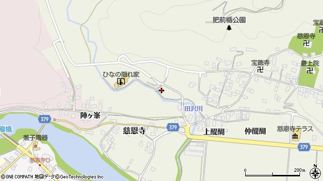 山形県寒河江市慈恩寺357周辺の地図