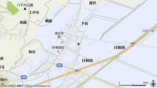 山形県寒河江市日和田574周辺の地図