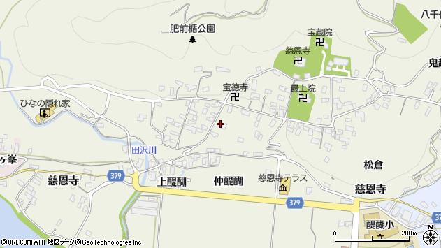 山形県寒河江市慈恩寺883周辺の地図