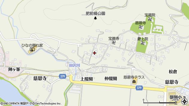山形県寒河江市慈恩寺322周辺の地図