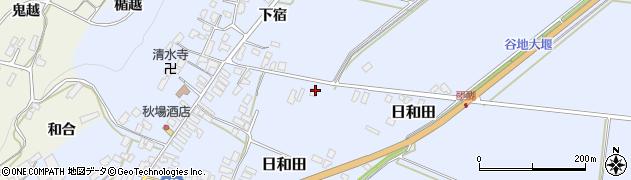 山形県寒河江市日和田352周辺の地図