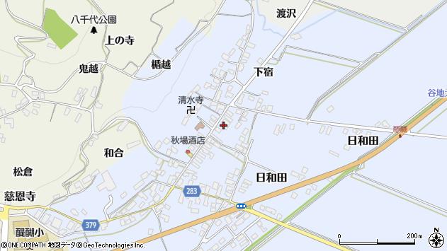 山形県寒河江市日和田568周辺の地図
