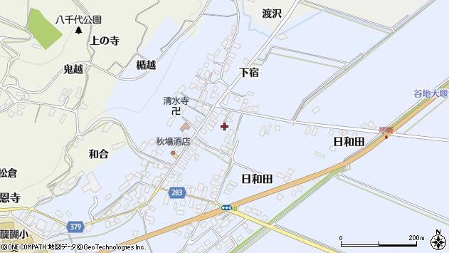 山形県寒河江市日和田575周辺の地図