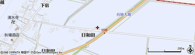 山形県寒河江市日和田1108周辺の地図