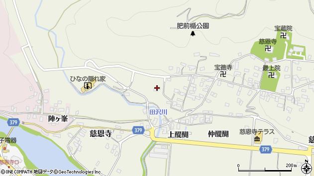 山形県寒河江市慈恩寺344周辺の地図