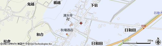 山形県寒河江市日和田573周辺の地図
