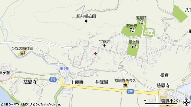 山形県寒河江市慈恩寺315周辺の地図