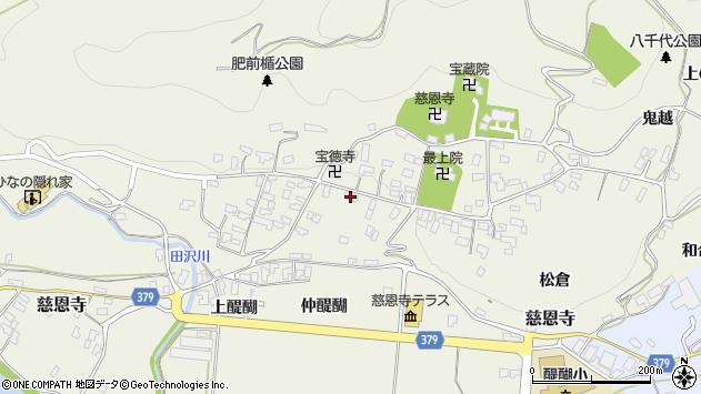 山形県寒河江市慈恩寺882周辺の地図