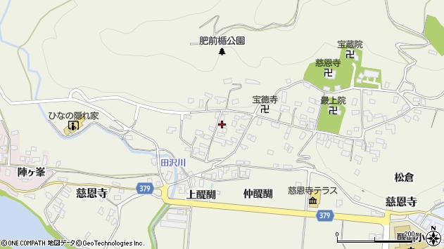 山形県寒河江市慈恩寺321周辺の地図