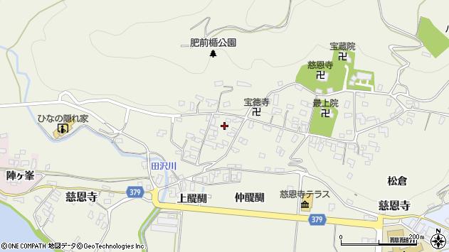 山形県寒河江市慈恩寺316周辺の地図