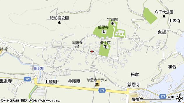 山形県寒河江市慈恩寺881周辺の地図