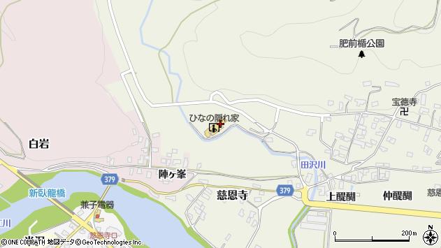 山形県寒河江市慈恩寺田沢周辺の地図