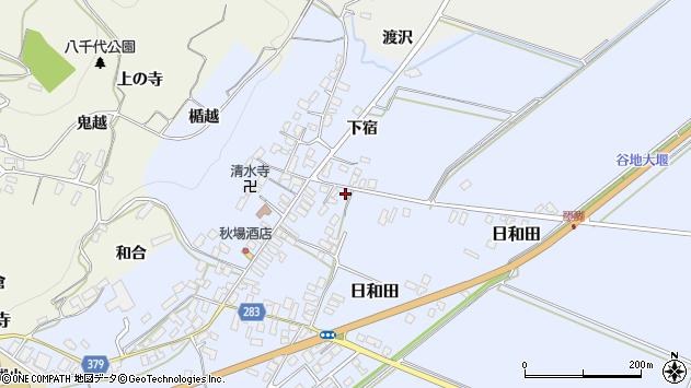 山形県寒河江市日和田577周辺の地図