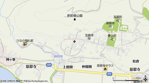 山形県寒河江市慈恩寺320周辺の地図
