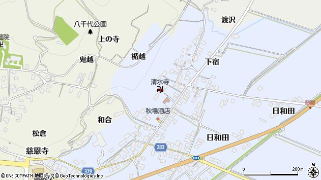 山形県寒河江市日和田565周辺の地図