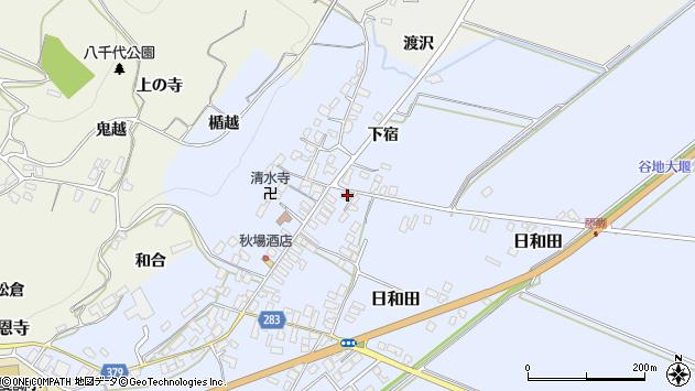 山形県寒河江市日和田571周辺の地図