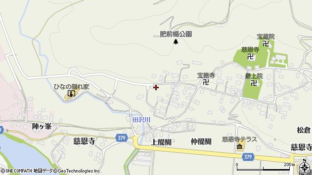 山形県寒河江市慈恩寺337周辺の地図