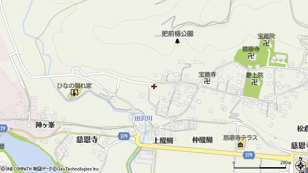 山形県寒河江市慈恩寺339周辺の地図