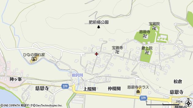 山形県寒河江市慈恩寺331周辺の地図