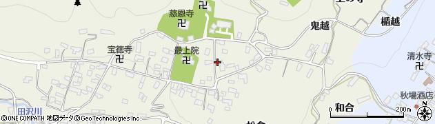 山形県寒河江市慈恩寺18周辺の地図