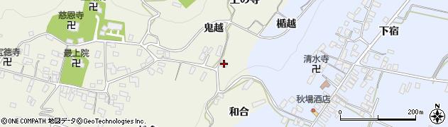 山形県寒河江市慈恩寺862周辺の地図