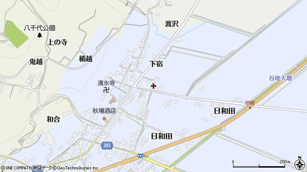 山形県寒河江市日和田590周辺の地図