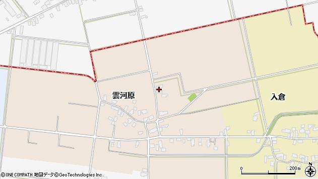 山形県寒河江市雲河原126周辺の地図