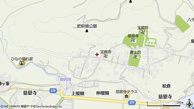 山形県寒河江市慈恩寺桜橋周辺の地図