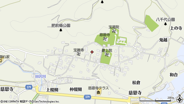 山形県寒河江市慈恩寺879周辺の地図